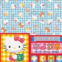 Hello Kitty origami small, 4 inch (10 cm) square, 20 sheets, (c100)